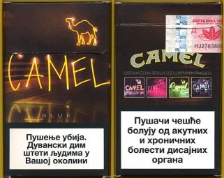 CamelCollectors http://camelcollectors.com/assets/images/pack-preview/RS-010-01.jpg