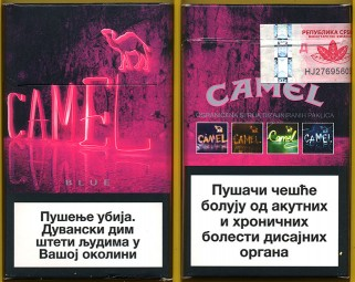 CamelCollectors http://camelcollectors.com/assets/images/pack-preview/RS-010-03.jpg