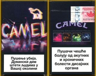 CamelCollectors http://camelcollectors.com/assets/images/pack-preview/RS-010-04.jpg