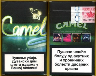 CamelCollectors http://camelcollectors.com/assets/images/pack-preview/RS-010-05.jpg