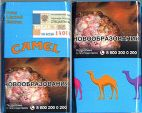 CamelCollectors http://camelcollectors.com/assets/images/pack-preview/RU-032-11.jpg