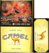 CamelCollectors http://camelcollectors.com/assets/images/pack-preview/RU-033-31.jpg