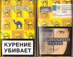 CamelCollectors http://camelcollectors.com/assets/images/pack-preview/RU-035-01.jpg