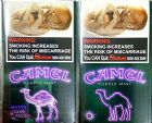 CamelCollectors http://camelcollectors.com/assets/images/pack-preview/SG-006-03.jpg