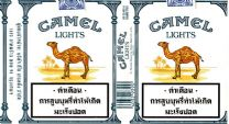 CamelCollectors http://camelcollectors.com/assets/images/pack-preview/TH-001-04.jpg