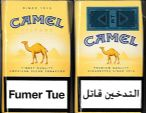 CamelCollectors http://camelcollectors.com/assets/images/pack-preview/TN-004-03.jpg