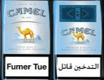 CamelCollectors http://camelcollectors.com/assets/images/pack-preview/TN-004-04.jpg