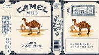 CamelCollectors http://camelcollectors.com/assets/images/pack-preview/TW-001-02.jpg