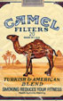 CamelCollectors https://camelcollectors.com/assets/images/pack-preview/AU-001-07.jpg