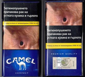 CamelCollectors https://camelcollectors.com/assets/images/pack-preview/BG-003-30-5e00b418efe9b.jpg
