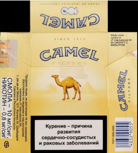 CamelCollectors https://camelcollectors.com/assets/images/pack-preview/BY-008-05-1-601a60633a70a.jpg