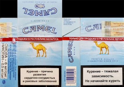 CamelCollectors https://camelcollectors.com/assets/images/pack-preview/BY-008-05-2-60f9347ce5824.jpg