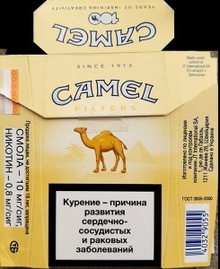 CamelCollectors https://camelcollectors.com/assets/images/pack-preview/BY-008-06-1-601a6093e3098.jpg