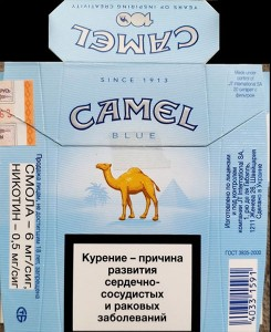 CamelCollectors https://camelcollectors.com/assets/images/pack-preview/BY-008-06-2-601a60b4cfd0d.jpg