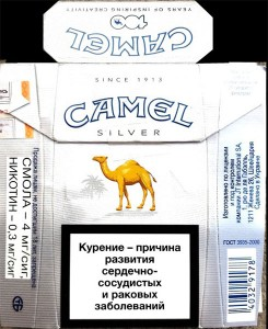 CamelCollectors https://camelcollectors.com/assets/images/pack-preview/BY-008-06-3-601a60d40d91b.jpg