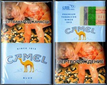 CamelCollectors https://camelcollectors.com/assets/images/pack-preview/BY-008-52-5d88c34998a86.jpg