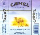CamelCollectors https://camelcollectors.com/assets/images/pack-preview/CN-001-54.jpg