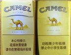 CamelCollectors https://camelcollectors.com/assets/images/pack-preview/CN-003-70.jpg
