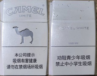 CamelCollectors https://camelcollectors.com/assets/images/pack-preview/CN-003-75.jpg