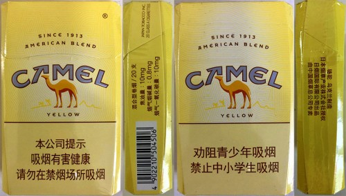 CamelCollectors https://camelcollectors.com/assets/images/pack-preview/CN-003-76-6162bc55f337a.jpg