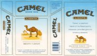 CamelCollectors https://camelcollectors.com/assets/images/pack-preview/CY-001-06.jpg