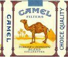 CamelCollectors https://camelcollectors.com/assets/images/pack-preview/DE-001-25.jpg