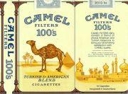 CamelCollectors https://camelcollectors.com/assets/images/pack-preview/DE-001-338.jpg