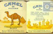 CamelCollectors https://camelcollectors.com/assets/images/pack-preview/DE-002-062.jpg