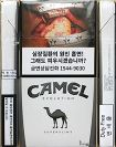 CamelCollectors https://camelcollectors.com/assets/images/pack-preview/DF-070-48.jpg
