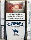 CamelCollectors https://camelcollectors.com/assets/images/pack-preview/DF-070-49.jpg