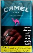 CamelCollectors https://camelcollectors.com/assets/images/pack-preview/EG-004-01-5d5800612d5ee.jpg