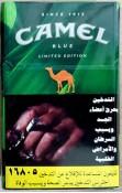 CamelCollectors https://camelcollectors.com/assets/images/pack-preview/EG-004-02-5d5800882ebb7.jpg