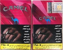 CamelCollectors https://camelcollectors.com/assets/images/pack-preview/EG-004-03-5d5be06d0c1a4.jpg