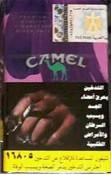 CamelCollectors https://camelcollectors.com/assets/images/pack-preview/EG-004-05-5d6387cf02c17.jpg