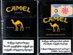CamelCollectors https://camelcollectors.com/assets/images/pack-preview/GE-006-21.jpg