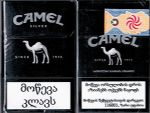 CamelCollectors https://camelcollectors.com/assets/images/pack-preview/GE-006-22.jpg