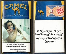 CamelCollectors https://camelcollectors.com/assets/images/pack-preview/GE-009-03.jpg