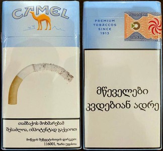 CamelCollectors https://camelcollectors.com/assets/images/pack-preview/GE-009-13-60c7837c66485.jpg