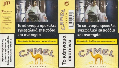 CamelCollectors https://camelcollectors.com/assets/images/pack-preview/GR-035-61-1-60795a45024b8.jpg
