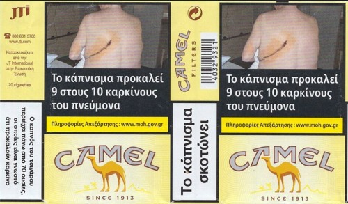 CamelCollectors https://camelcollectors.com/assets/images/pack-preview/GR-035-61-607959f66219e.jpg
