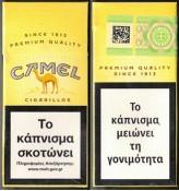 CamelCollectors https://camelcollectors.com/assets/images/pack-preview/GR-035-63-5d88c4c0b3e0b.jpg
