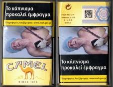 CamelCollectors https://camelcollectors.com/assets/images/pack-preview/GR-035-64-5d91d31902959.jpg