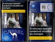 CamelCollectors https://camelcollectors.com/assets/images/pack-preview/GR-035-67-5d91d375c2563.jpg