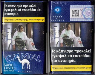 CamelCollectors https://camelcollectors.com/assets/images/pack-preview/GR-035-78-5e4bbe66cae09.jpg