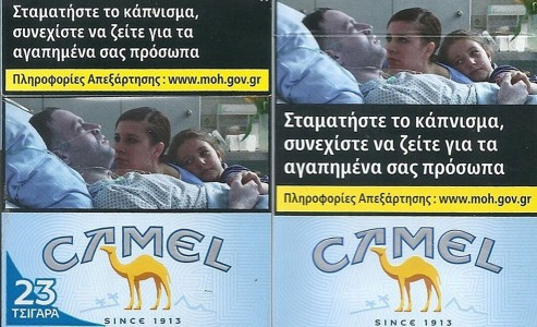 CamelCollectors https://camelcollectors.com/assets/images/pack-preview/GR-035-82.jpg