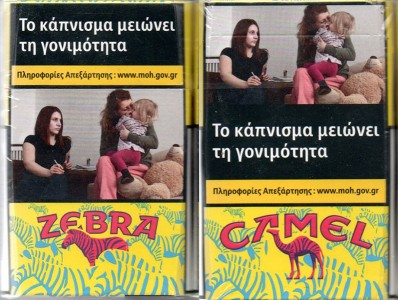 CamelCollectors https://camelcollectors.com/assets/images/pack-preview/GR-040-73-611ce21cc1d81.jpg