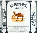 CamelCollectors https://camelcollectors.com/assets/images/pack-preview/HK-001-16.jpg