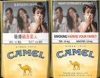 CamelCollectors https://camelcollectors.com/assets/images/pack-preview/HK-008-01.jpg