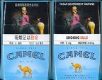 CamelCollectors https://camelcollectors.com/assets/images/pack-preview/HK-008-02.jpg