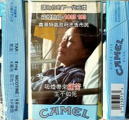 CamelCollectors https://camelcollectors.com/assets/images/pack-preview/HK-008-08.jpg